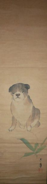 上原古年 犬の図: Sara Smile